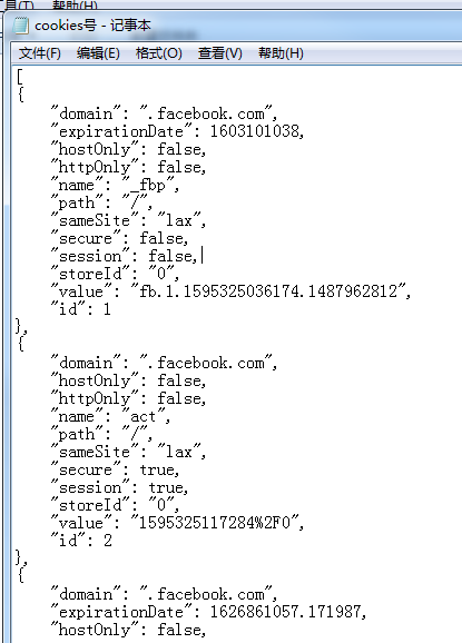 Facebook登录方法之 cookies 登录插图2